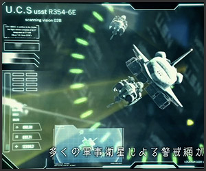 TGS: Front Mission Evolved