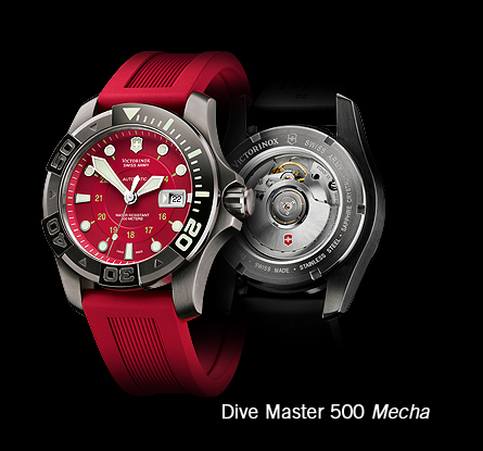 Dive Master 500 Mecha