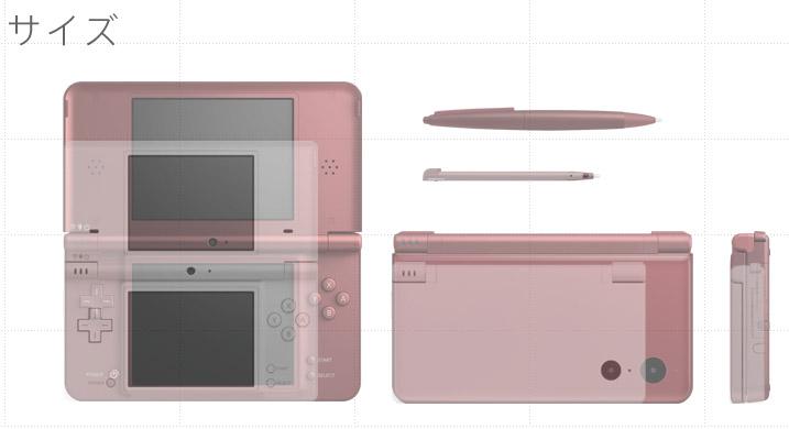 Nintendo DSi LL