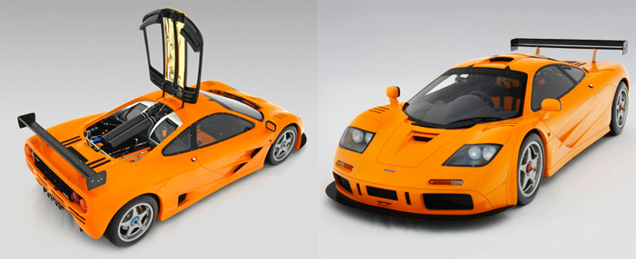 Amalgam Model Cars