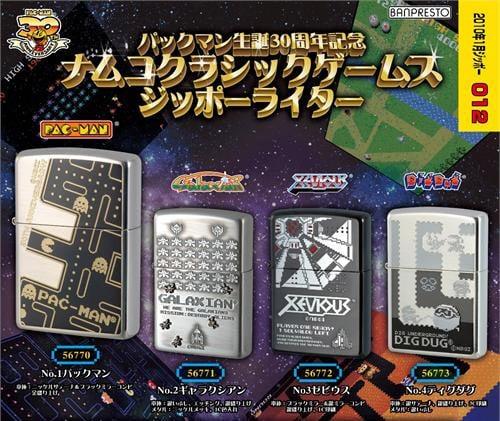 Namco Retro Game Zippos