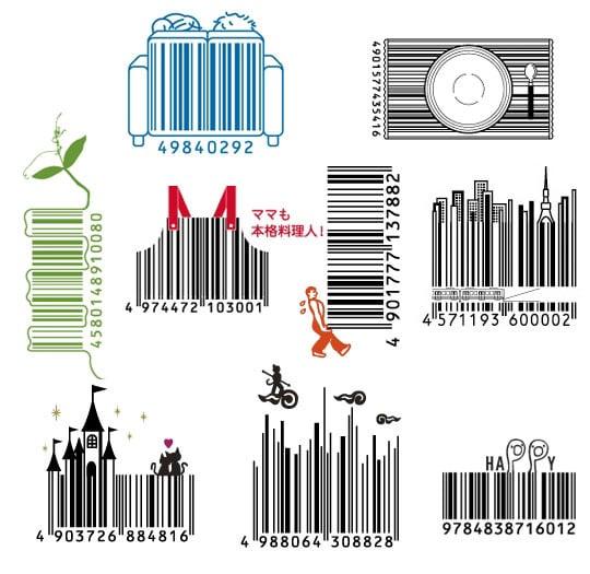 Japanese Barcodes
