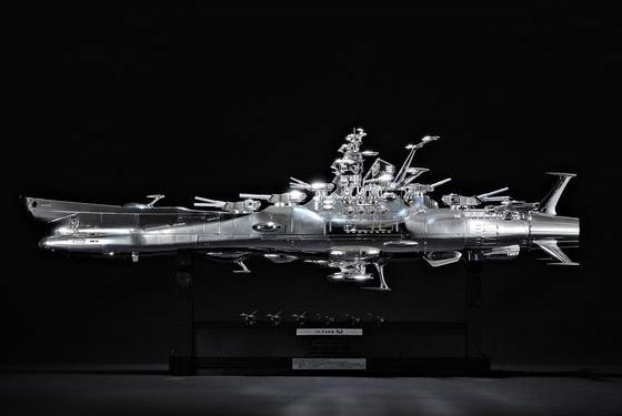 Magnetic-Plated Yamato
