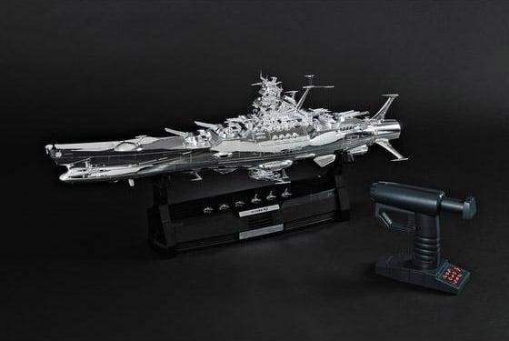 Magnetic-Plated Yamato