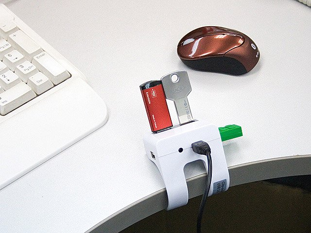 USB Clip-On Hub