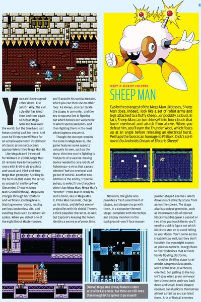 WiiWare: Mega Man 10