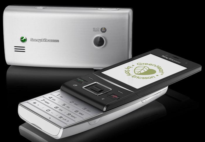 Sony Ericsson Elm/Hazel