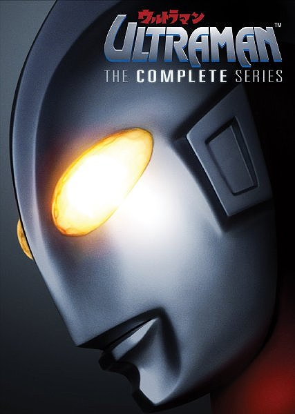 Ultraman: Complete Series