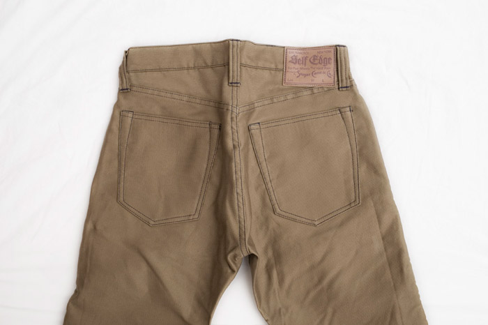 SEXT11 Jungle Cloth Pants