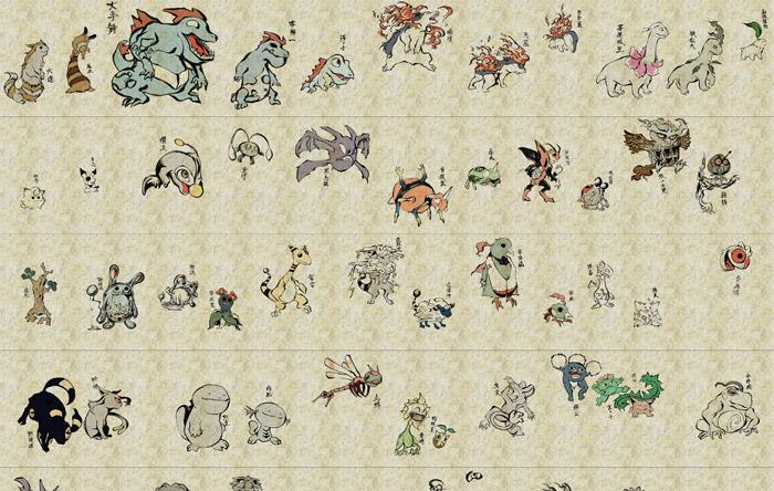 Pokemon as Japanese Art