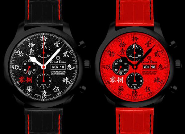 ChronoScope PEK Watch