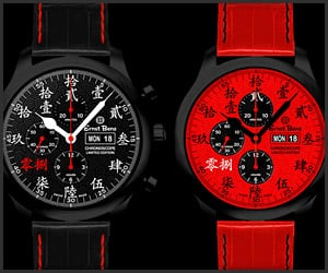 ChronoScope PEK Watch