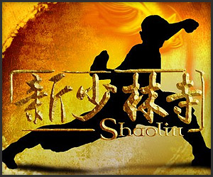 Movie Trailer: Shaolin