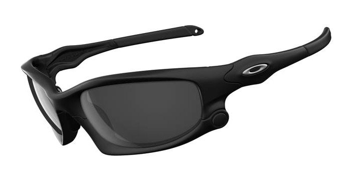 oakley split jacket  Oakley Split Jacket Sunglasses - The Awesomer