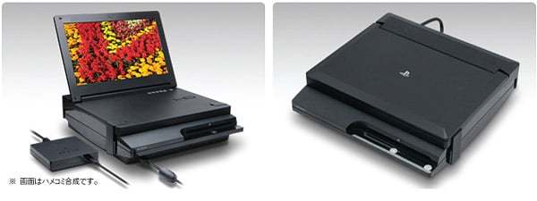 PS3 Slim Portable