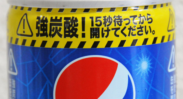 Pepsi Strong Shot