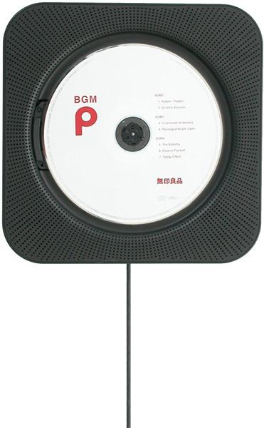Muji CD Player