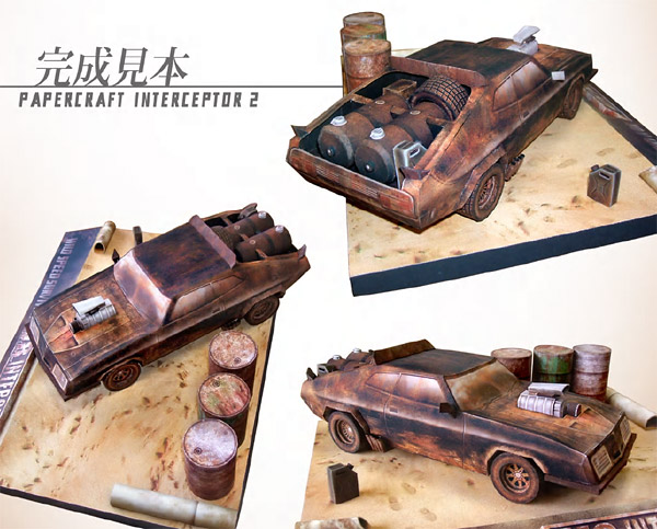 Mad Max Papercraft