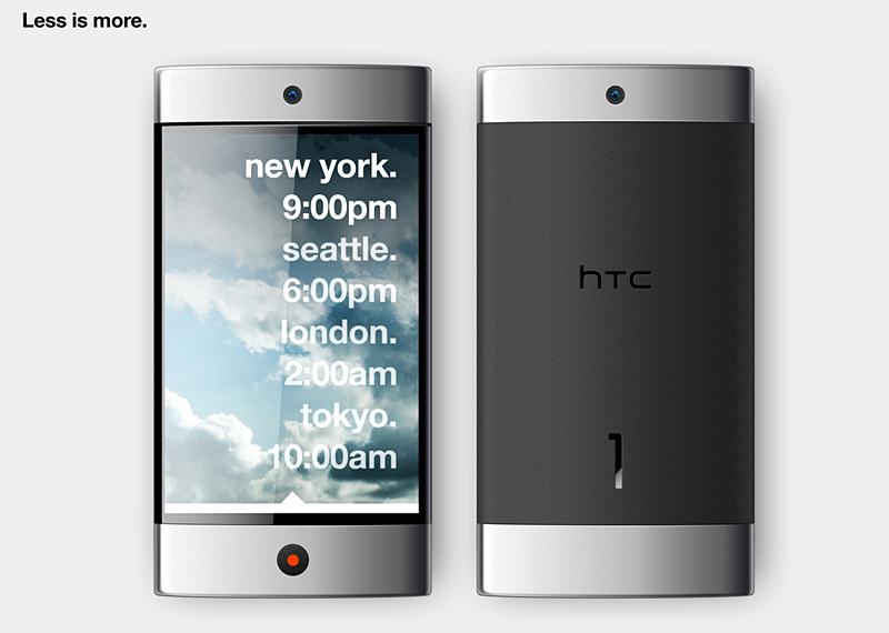 HTC 1 Concept