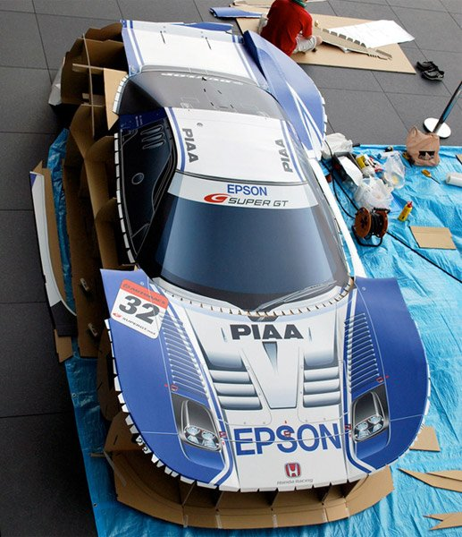 The Ultimate Papercraft Car