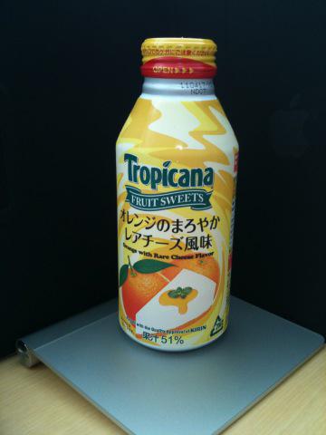 Orange & Cheese Juice