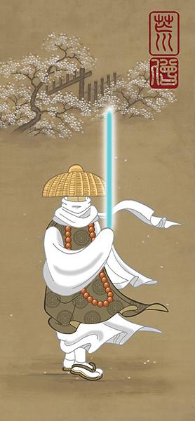 Ninja Star: Wars