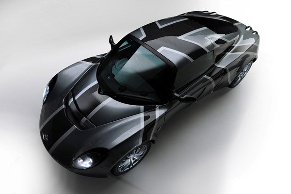 Nemesis Electric Supercar