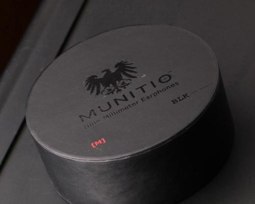 Munitio BLK Bullet Earphones