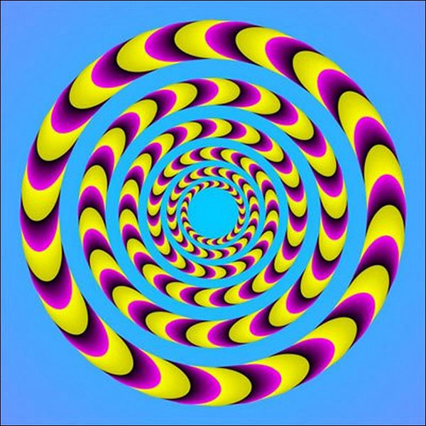 Akiyoshi's Illusions