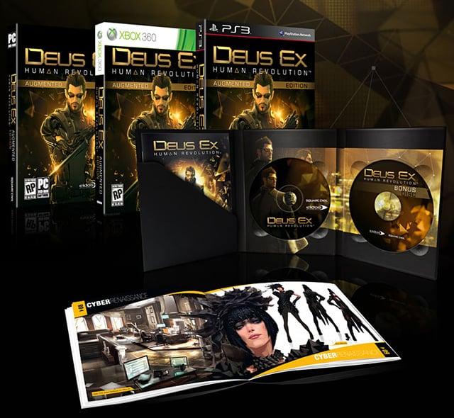 Deus Ex: H.R. Augmented Edition