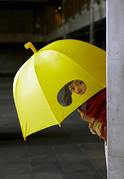 Goggles Umbrella