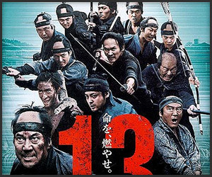 13 Assassins (Red-Band Trailer)
