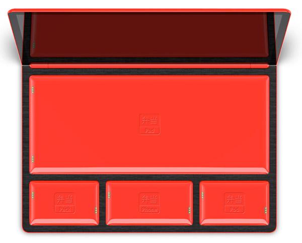 Bento Book Convertible Laptop
