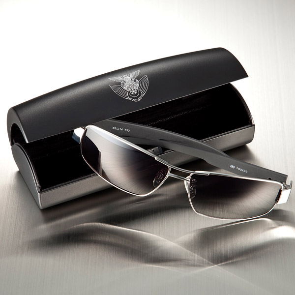 Japanese Self-Defense Sunglasses