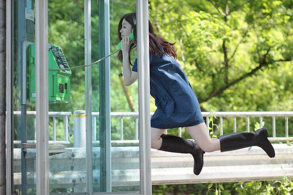 Natsumi Hayashi: Levitation