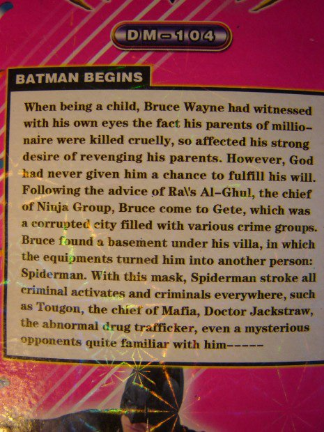 Batman Origin Story (Engrish)