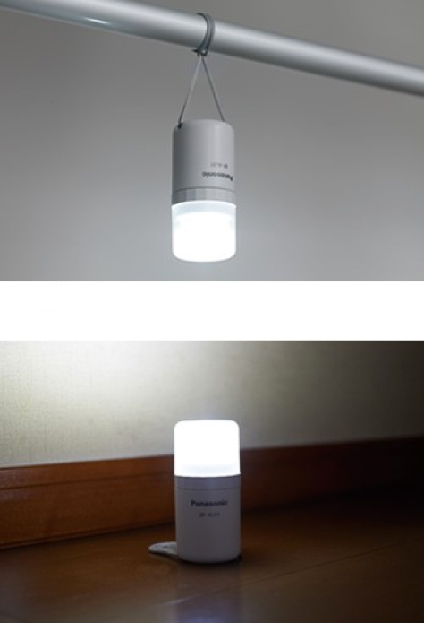 Panasonic LED Lantern