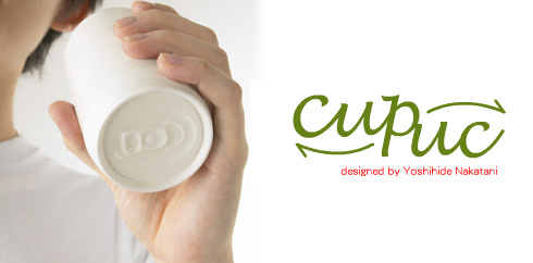 Cupuc
