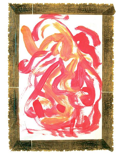 Curator Tape