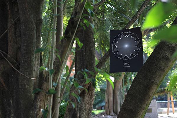 2012 Lunar Calendar
