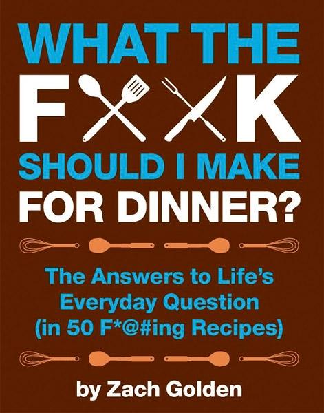 WTF Should I Make for Dinner?