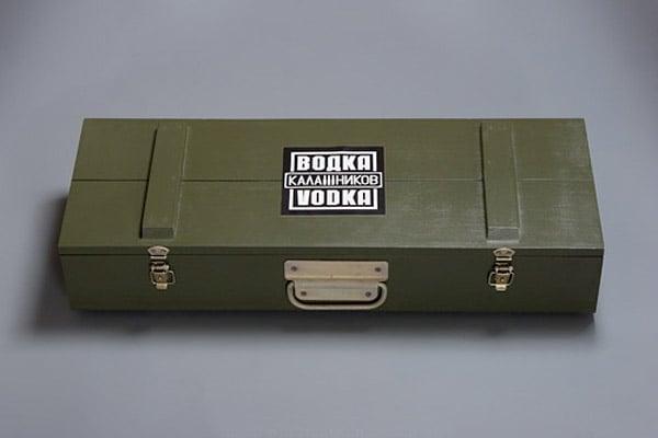 Gun Cool Cars >> Kalashnikov Vodka AK 47 Bottle - The Awesomer