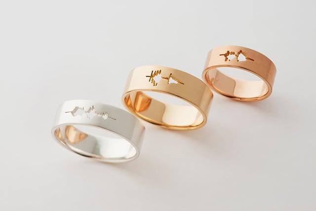 Waveform Wedding Ring