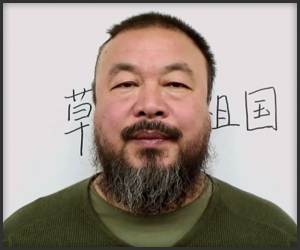 Ai Weiwei: Never Sorry (Trailer)