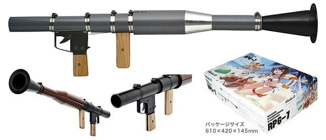 RPG-7 PET Bottle Launcher