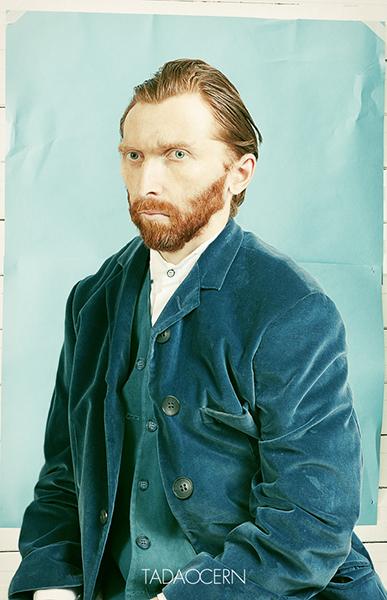 Van Gogh's Photograph