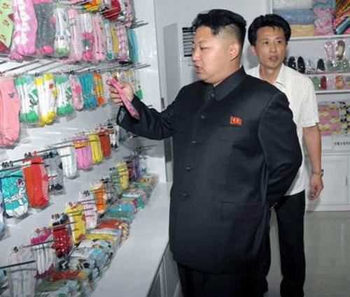 Kim Jong-un Looking at Things