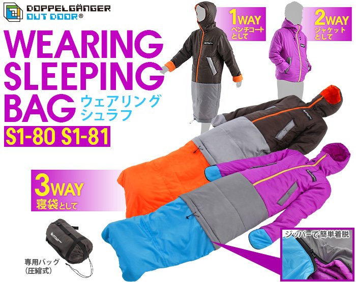 Doppelganger Sleeping Bag