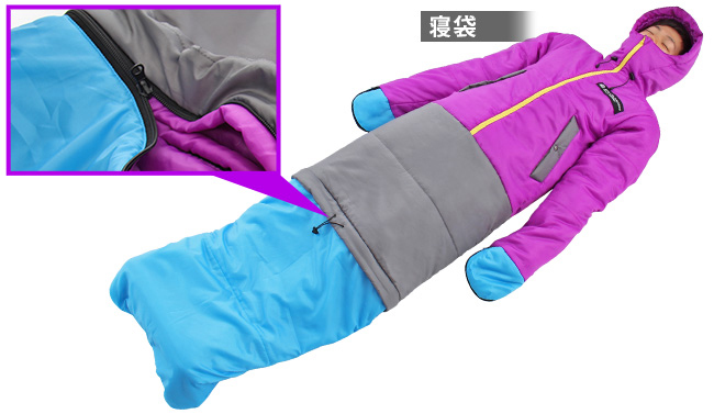 Doppelganger Sleeping Bag Pop Out