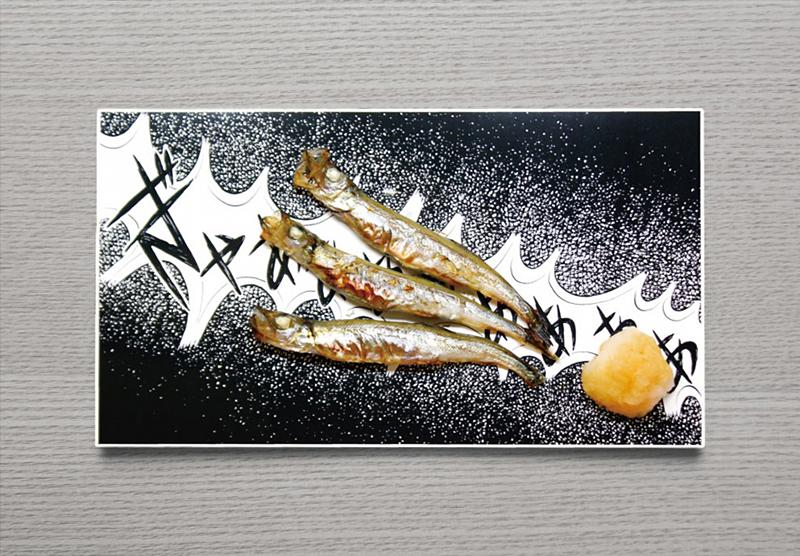 Manga Plates